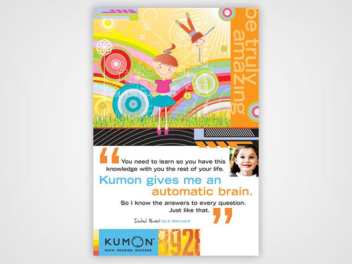 Kumon-Poster-2