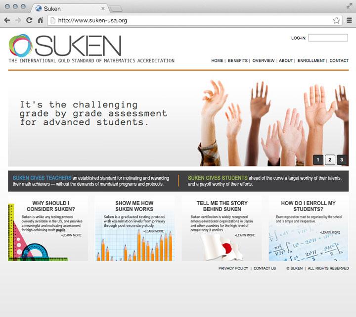 Suken-Home
